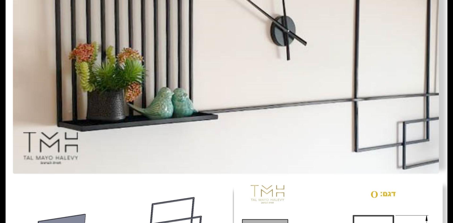TMH-O.jpg