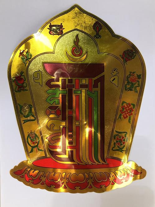 Kalachakra embleem sticker groot