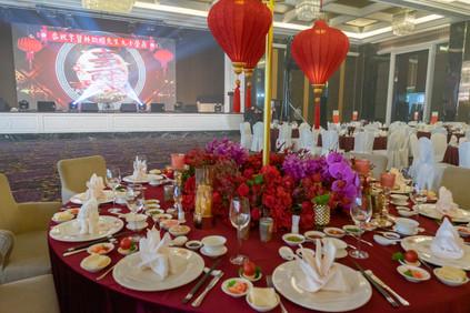 Dato Lim Birthday Event Hall