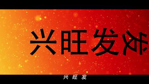 K Production 2020 CNY Party