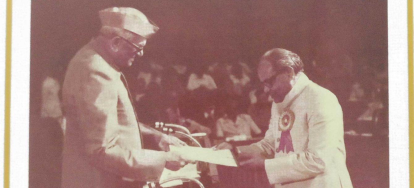 Ajaz Ahmad Khan Receiving National Award 1981
