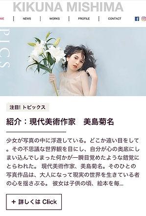 S__30007309.jpg