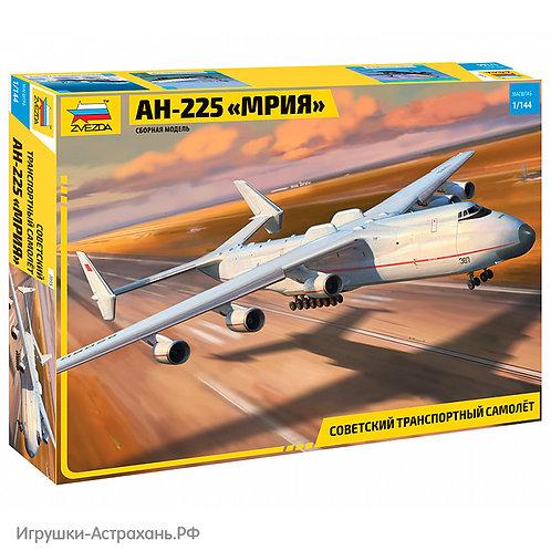 Звезда. Советский транспортный самолёт АН-225 «МРИЯ»