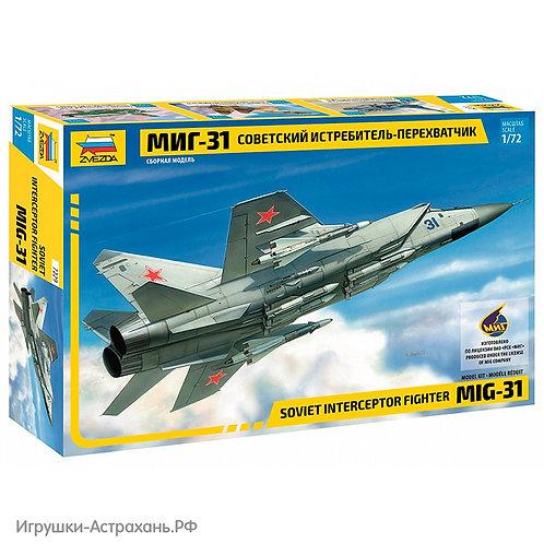 Звезда. Советский истребитель-перехватчик МиГ-31