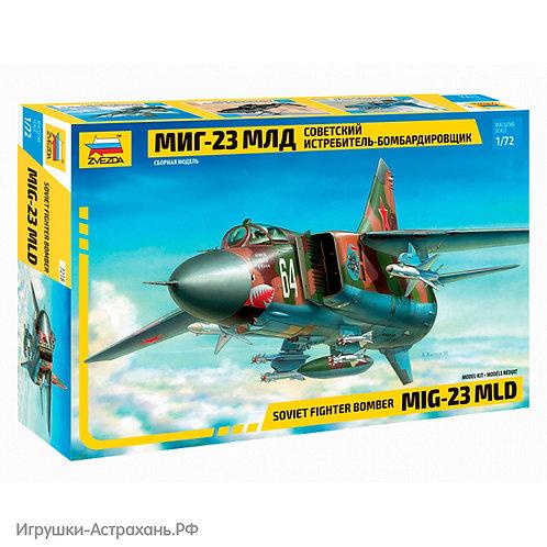 Звезда. Советский истребитель-бомбардировщик МиГ-23МЛД