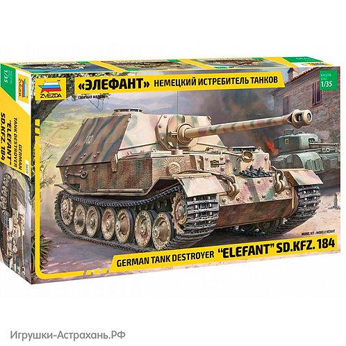 Звезда. Немецкий истребитель танков «Элефант»