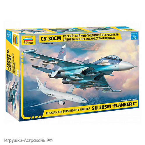 Звезда. Российский истребитель Су-30СМ