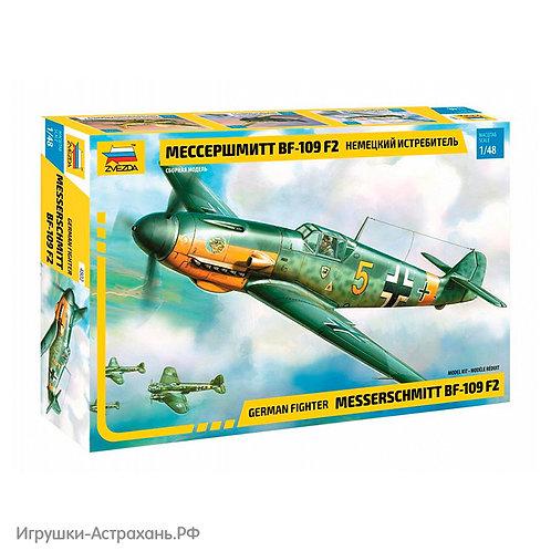 Звезда. Немецкий истребитель «Мессершмитт» BF-109 F2