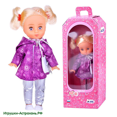 Кукла Лиза 30 см