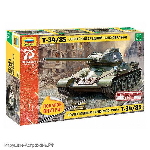 Звезда. Советский средний танк Т-34/85