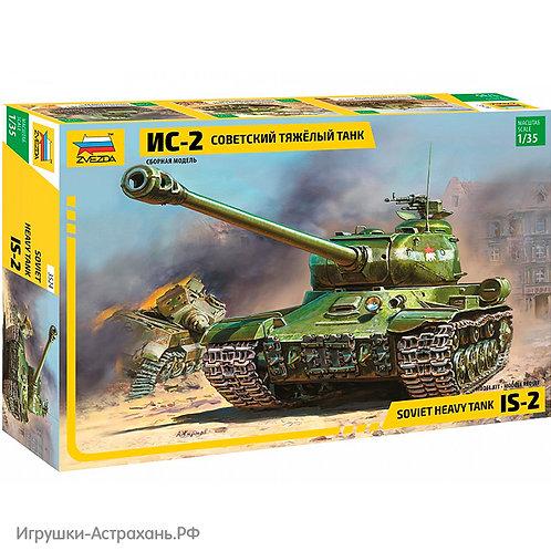 Звезда. Советский тяжёлый танк ИС-2