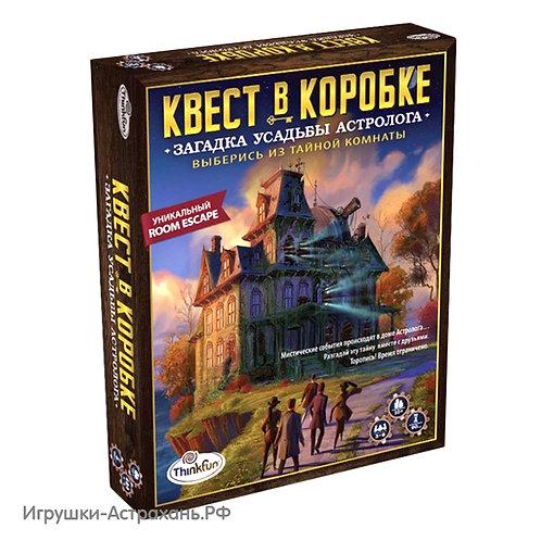 Настольная игра Квест в коробке. Загадка усадьбы астролога