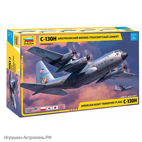 Звезда. Американский военно-транспортный самолет С-130