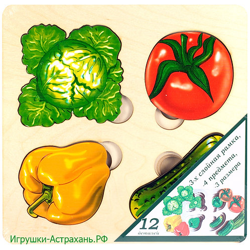 Больше-меньше Овощи развивающая доска