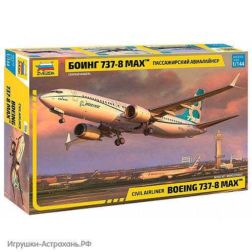 "Звезда. Пассажирский авиалайнер ""Боинг 737-8 MAX"""