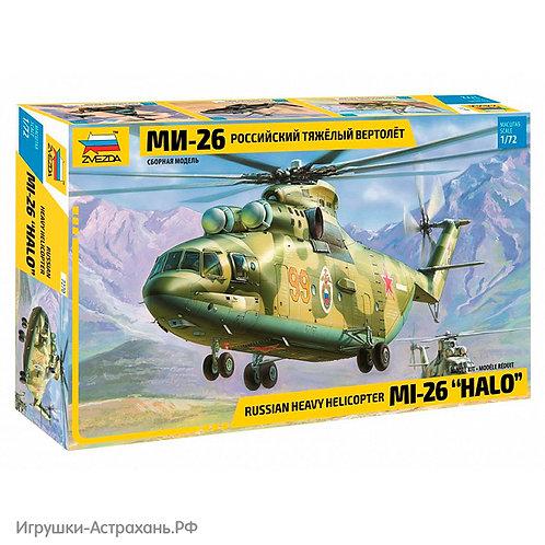 Звезда. Российский тяжелый вертолет Ми-26