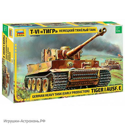 Звезда. Немецкий тяжелый танк T-VI «Тигр»