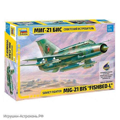 Звезда. Советский истребитель МиГ-21БИС