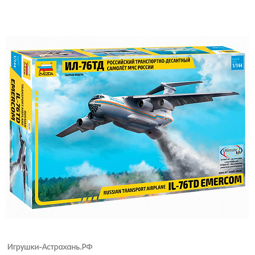 Звезда. Российский транспортно-десантный самолет Ил-76 ТД МЧС России