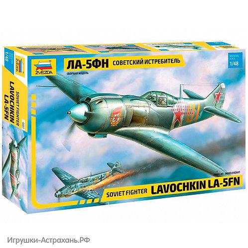 Звезда. Советский истребитель Ла-5ФН