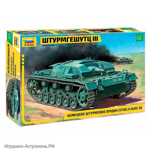 Звезда. Немецкое штурмовое орудие Штурмгешутц III (StuGIII AusfB)