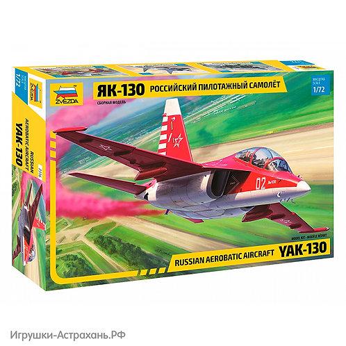 Звезда. Российский пилотажный самолет Як-130