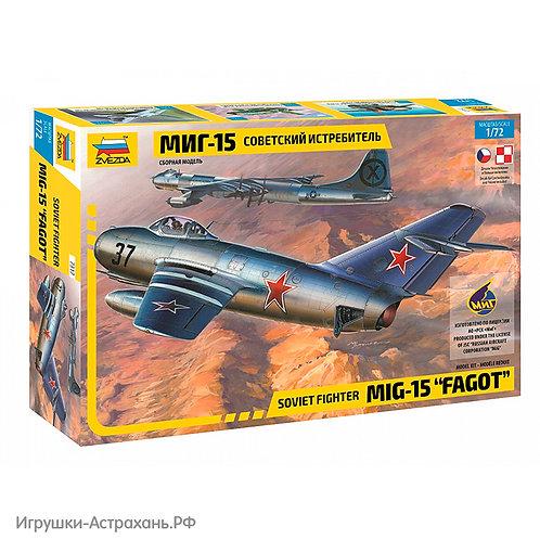 Звезда. Советский истребитель МиГ-15