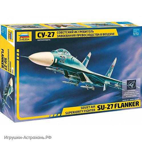 Звезда. Советский истребитель завоевания превосходства в воздухе Су-27