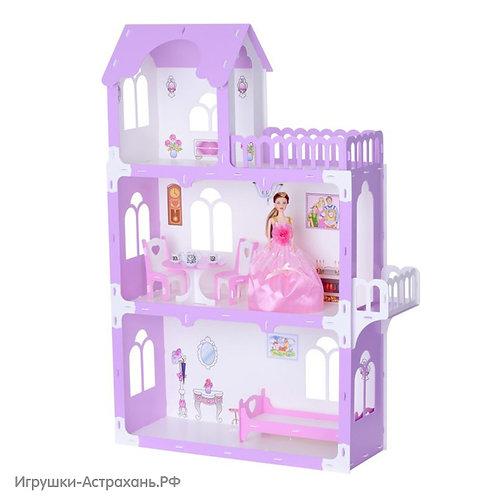 Дом для кукол Милана, высота 105 см
