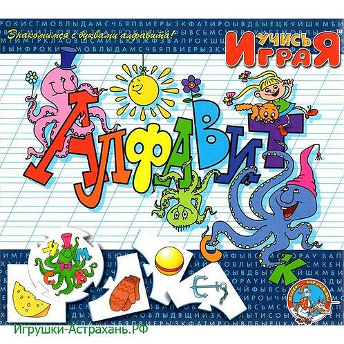 Дидактическая игра Алфавит, Учись играя