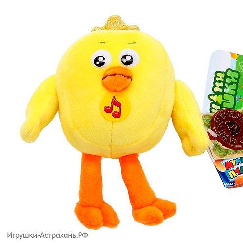 Мягкая игрушка Цыплёнок Цыпа (м/ф Мимимишки)