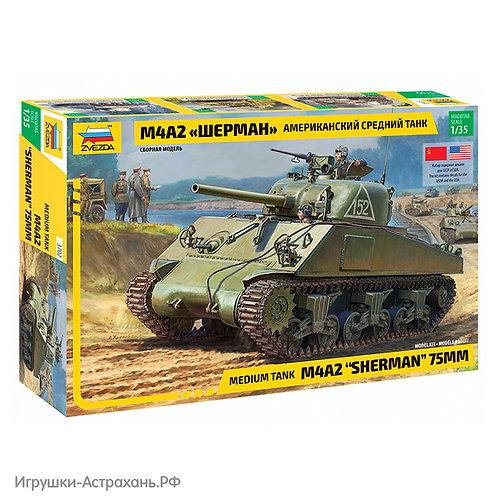 """Звезда. Американский средний танк """"Шерман"""" М4А2"""