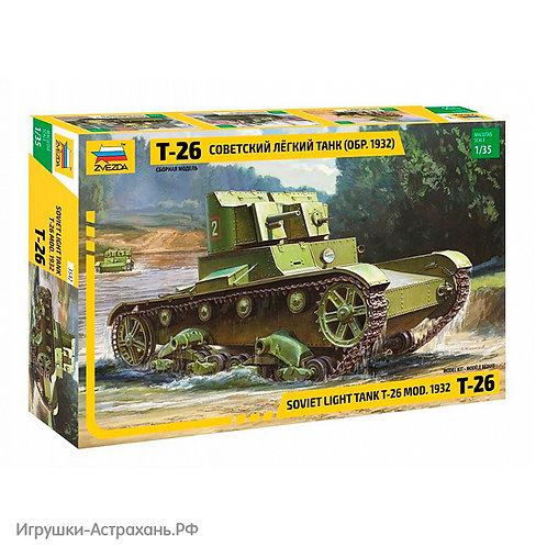 Звезда. Советский легкий танк Т-26 (обр. 1932г.)