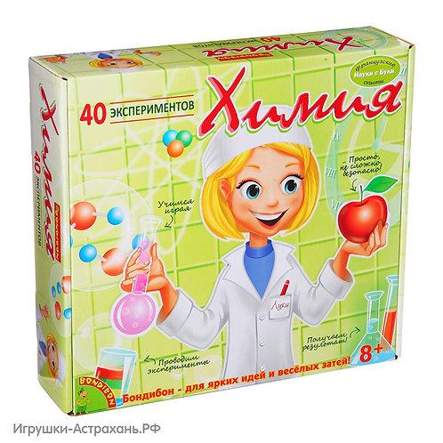 Набор Химия 40 экспериментов. Науки с Буки