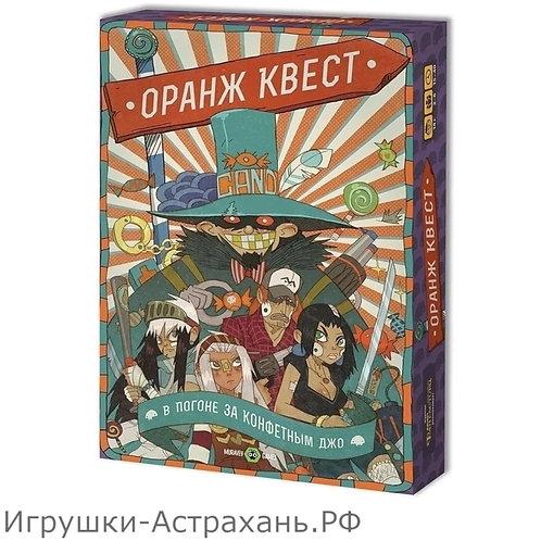 Настольная игра Оранж Квест: в погоне за Конфетным Джо