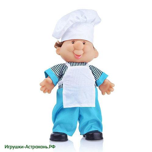 Кукла Повар 42 см