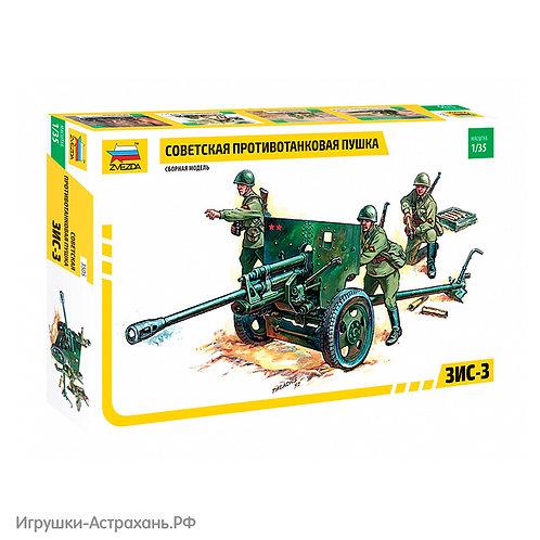 Звезда. Советская противотанковая пушка ЗИС-3
