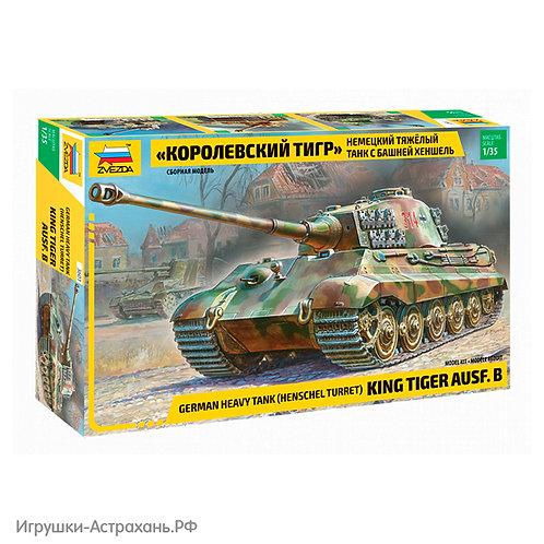 Звезда.Тяжелый немецкий танк T-VIB «Королевский Тигр»