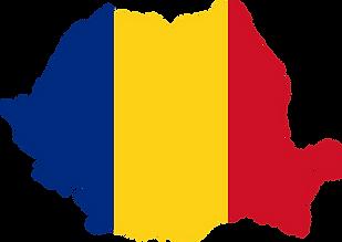 Граждансто Румынии