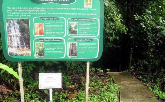 kubah-national-park-12jpg