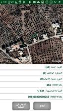 قطعة أرض للبيع في عمان بيادر وادي السير 511 متر مربع من المالك مباشرة