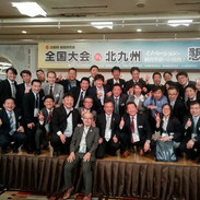 5月 全国大会in北九州
