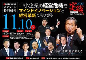 tokubetsu2020.jpg