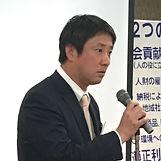 松本委員長.jpg