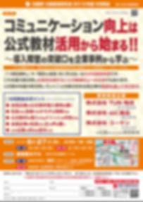 2019年5月例会.jpg
