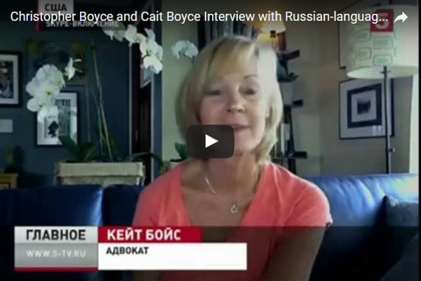 Cold War spy Christopher Boyce and his wife, Cait Boyce, are interviewed by Russian-language CHANNEL 5 about their book American Sons: The Untold Story of the Falcon and the Snowman.