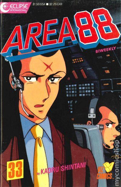 Area 88 comic manga.
