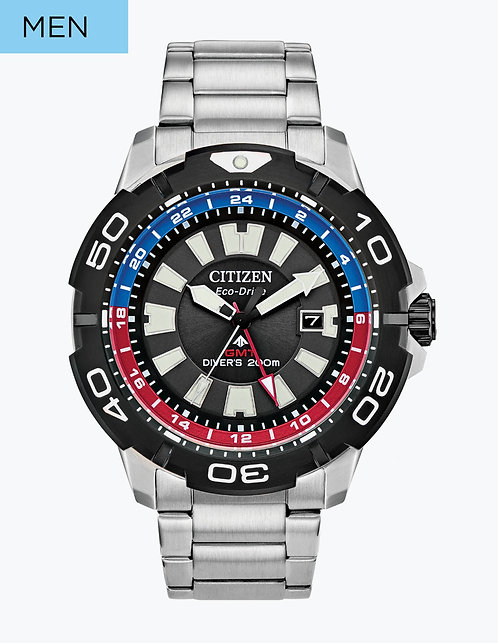 PROMASTER GMT 44mm bold timepiece case