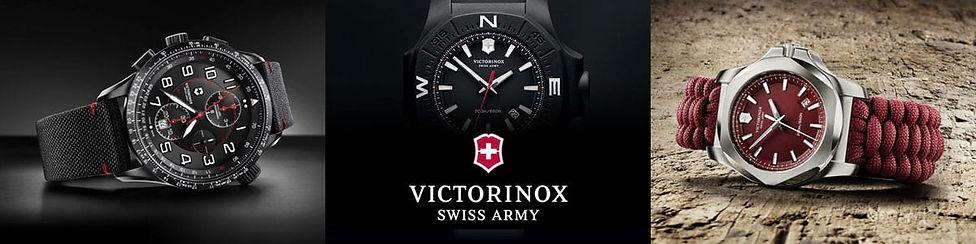Victorinox_banner.jpg