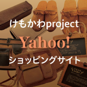 yahooshopping_banner.jpg